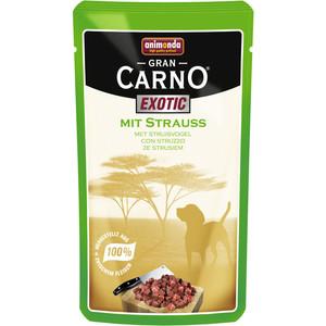 Паучи Animonda GranCarno Exotic с мясом страуса для собак 125г (82787)
