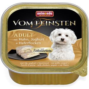 Консервы Animonda Vom Feinsten Adult меню для гурманов с курицей, йогуртом и овсяными хлопьями для привередливых собак 150г (82647) консервы для собак aras premium select с бараниной овощами и овсяными хлопьями 195 г