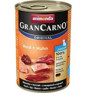 Консервы Animonda Vom Feinsten Gran Carno Original Junior с курицей и кроликом для щенков и юниоров 400г (82729)