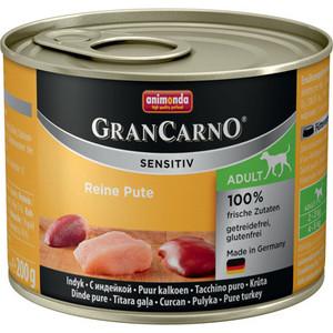 Консервы Animonda Vom Feinsten Gran Carno Sensitiv c индейкой для собак с чувствительным пищеварением 200г (82406)