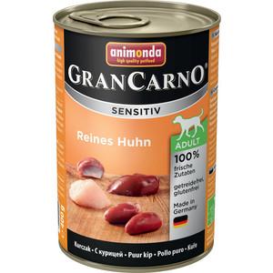 Консервы Animonda Vom Feinsten Gran Carno Sensitiv c курицей для собак с чувствительным пищеварением 400г (82410)