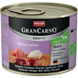 Консервы Animonda Vom Feinsten Gran Carno Sensitiv c ягненком для собак с чувствительным пищеварением 200г (82404)