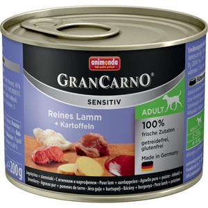 Консервы Animonda Vom Feinsten Gran Carno Sensitiv c ягненком и картофелем для собак с чувствительным пищеварением 200г (82405) консервы animonda vom feinsten gran carno sensitiv c курицей для собак с чувствительным пищеварением 400г 82410