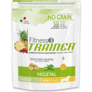 Сухой корм Trainer Fitness3 No Grain Mini Adult Vegetal беззерновой вегетарианский для собак мелких пород 2кг велотренажер spirit fitness xbr25 2017