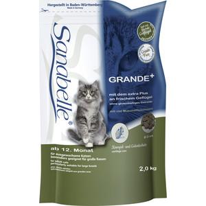 Сухой корм Bosch Petfood Sanabelle Grande для кошек крупных пород 2кг сухой корм bosch petfood totally ferret active корм для хорьков 1 75кг