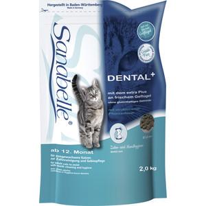 Сухой корм Bosch Petfood Sanabelle Dental профилактика заболеваний полости рта для кошек 2кг сухой корм bosch petfood totally ferret active корм для хорьков 1 75кг