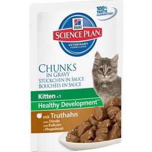 Паучи Hill's Science Plan Healthy Development Kitten Turkey Chunks in Gravy с индейкой кусочки в подливке для котят 85г (2114)