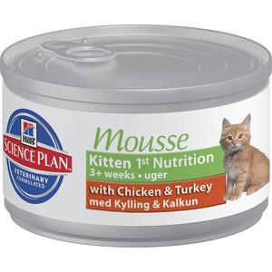 Консервы Hill's Science Plan Kitten Mousse with Chiken & Turkey нежный мусс из курицы и ндейки для котят 85г (2387)