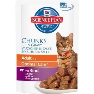 Паучи Hill's Science Plan Optimal Care Adult Beef Chuks in Gravy с говядиной кусочки в подливке для кошек 85г (2106)