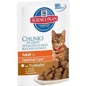 Паучи Hill's Science Plan Optimal Care Adult Turkey Chuks in Gravy с индейкой кусочки в подливке для кошек 85г (2107) корм hills science plan optimal care adult лосось 85g для кошек 4535