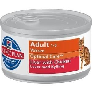 Консервы Hill's Science Diet Optimal Care Adult with Liver & Chiken с печенью и курицей для кошек 85г (9853)