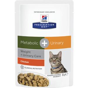 Паучи Hill's Prescription Diet Metabolic & Urinary with Chicken с курицей диета при коррекции веса и урологии для кошек 85г (10048) 5 boxes super calcium powder with metabolic factors 10g bag 10 bags