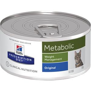 Консервы Hill's Prescription Diet Metabolic Advanced Weight Solution диета при коррекции веса для кошек 156г (2102) корм для кошек hill s metabolic urinary для коррекции веса урология сух 250г