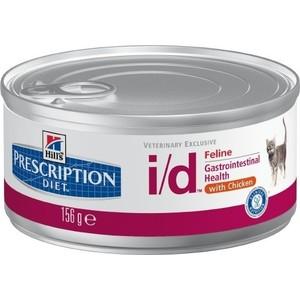 Консервы Hill's Prescription Diet i/d Digestive Care with Chicken с курицей диета при лечении заболеваний ЖКТ для кошек156г (4628) hill s prescription diet i d digestive care chicken
