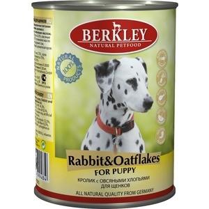 Консервы Berkley For Puppy Rabbit & Oatflakes с кроликом и овсяными хлопьями для щенков 400г (75070) mason liquid calcium 1 200 mg with d3 400 iu 60 softgels