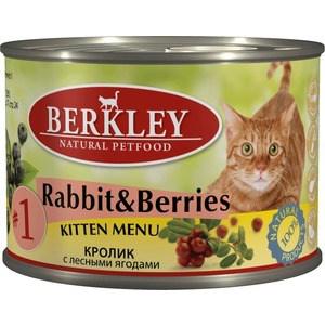 Консервы Berkley Kitten Menu Rabbit & Berries № 1 с кроликом и лесными ягодами для котят 200г (75150) консервы berkley kitten turkey
