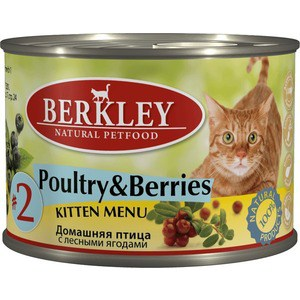 Консервы Berkley Kitten Menu Poultry & Berries № 2 с домашней птицей и лесными ягодами для котят 200г (75151) консервы berkley adult dog menu poultry mix 9 рагу из домашней птицы для взрослых собак 200г 75005