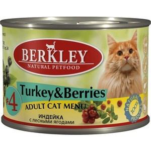 Консервы Berkley Adult Cat Menu Turkey & Berries № 4 с индейкой и лесными ягодами для взрослых кошек 200г (75153) консервы berkley kitten turkey