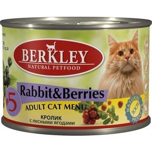 Консервы Berkley Adult Cat Menu Rabbit & Berries № 5 с кроликом и лесными ягодами для взрослых кошек 200г (75154)  недорого