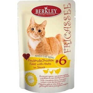 Паучи Berkley Fricasse Adult Cat Menu Poultry&Chicken Fillet&Herbs in Sauce № 6 с домашней птицей и курицей в соусе для кошек 85г (75255) консервы berkley adult dog menu poultry mix 9 рагу из домашней птицы для взрослых собак 200г 75005