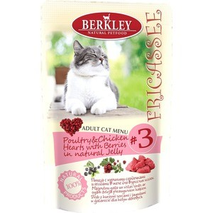 Паучи Berkley Fricasse Cat Menu Poultry&Chicken hearts&Berries in Jelly № 3 с птицей, куриными сердечками и ягодами в желе кошек 100г (75272) mason liquid calcium 1 200 mg with d3 400 iu 60 softgels