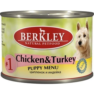 Консервы Berkley Puppy Menu Chicken & Turkey № 1 с цыпленком и индейкой для щенков 200г (75000) mason liquid calcium 1 200 mg with d3 400 iu 60 softgels