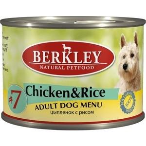 Консервы Berkley Adult Dog Menu Chicken & Rice № 7 с цыпленком и рисом для взрослых собак 200г (75003)  недорого