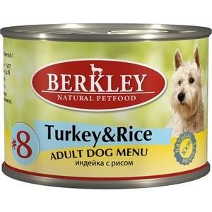 Консервы Berkley Adult Dog Menu Turkey & Rice № 8 с индейкой и рисом для взрослых собак 200гр (75004)  недорого