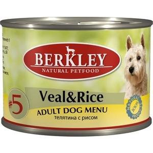 Консервы Berkley Adult Dog Menu Veal & Rice № 5 с телятиной и рисом для взрослых собак 200г (75008)