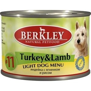 Консервы Berkley Adult Dog Menu Light Menu № 11 легкая формула с индейкой, ягненком и яблоком для взрослых собак 200г (75010) овестин крем 1 мг г 15 г