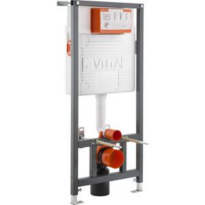 Фотография товара система инсталляции для унитазов Vitra (742-5800-01) 3/6 л (611047)