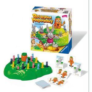 Ravensburger Игра настольная. Выдерни морковку (русская) 21073 карбюратор ваз 21073 v 1700 дааз купить в воронеже