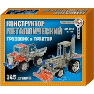 Десятое Королевство Конструктор металлический Грузовик и трактор 345 деталей 00953ДК