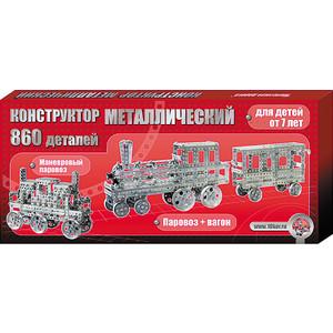 Десятое Королевство Конструктор металлический. Железная дорога 00948ДК конструктор металлический железная дорога