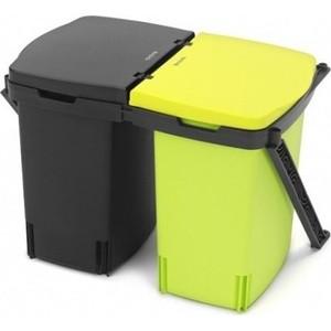 Ведро для мусора двухсекционное 2х10 л встраиваемое Brabantia (482205) черное и лимонно -зеленое