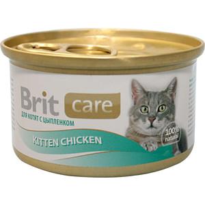 Консервы Brit Care Cat Kitten Chicken с цыплёнком для котят 80г (100061) купить болгарские консервы в москве