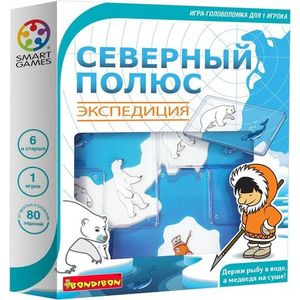 Bondibon Логическая игра Северный полюс. Экспедиция (ВВ1881) bondibon камуфляж северный полюс