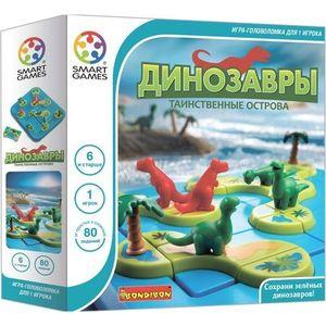 Bondibon Логическая игра Динозавры.Таинственные острова (ВВ1883) картридж для принтера hp c8767he 130 black inkjet print cartridge