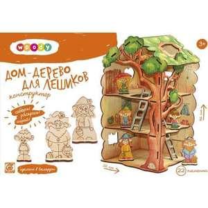 Woody Игрушка ''Конструктор ''Дом-дерево для Лешиков'' (О0730)