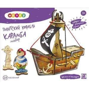 Woody Игрушка ''Набор ''Пиратский корабль ''Карамба'' (О0761)