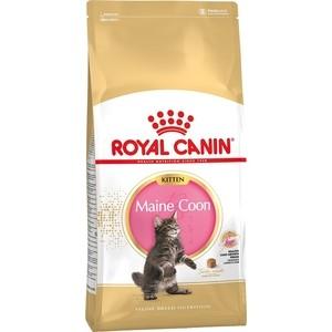 Сухой корм Royal Canin Kitten Maine Coon для котят породы мейн-кун от 3 до 15 мес 2 кг (543020) консервы royal canin maine coon adult для кошек породы мейн кун в возрасте старше 15 месяцев мелкие кусочки в соусе 85 г