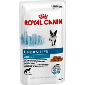 Паучи Royal Canin Urban Life Adult для для собак живущих в городских условиях 150г (792001)