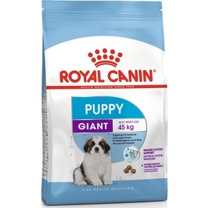 Сухой корм Royal Canin Giant Puppy для щенков очень крупных пород до 8 месяцев 4кг (195040) 2pcs hrc55 2 flutes r6 7 8 10 75 100mm tungsten carbide ball nose end mill cnc machine milling cutter