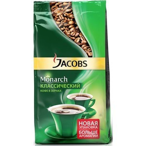 Jacobs Monarch в зернах 800 г monarch