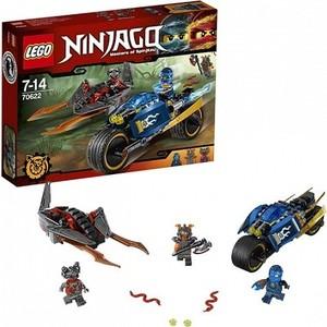 Игрушка Lego Ниндзяго Пустынная молния (70622)