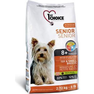 Сухой корм 1-ST CHOICE Senior Dog Toy & Small Less Active с курицей для пожилых малоактивных собак мелких пород 2,72кг (102.328)