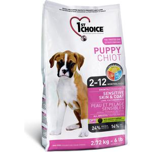 Сухой корм 1-ST CHOICE Puppy Sensitive Skin Lamb, Fish&Brown Rice с ягненком, рыбой и рисом для щенков с чувствительной кожей и шерстью 6кг (102.310)