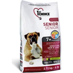 Сухой корм 1-ST CHOICE Senior Sensitive Skin Lamb Fish&Rice с ягненком рыбой и рисом для пожилых собак с чувствительной кожей и шерстью 2,72кг(102.330)