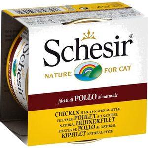 Консервы Schesir Nature for Cat Chicken Fillets & Rice Natural Style кусочки в собственном соку с куриным филе и рисом для кошек 85г(С178) консервы schesir nature for cat chicken fillets