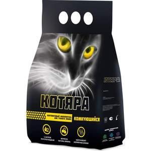 Наполнитель КОТЯРА комкующийся для кошек 5 кг